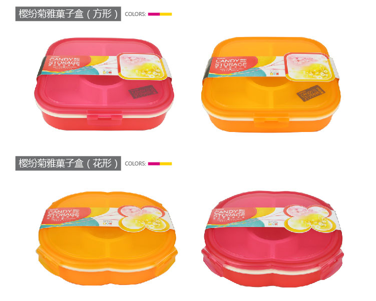 2015 The new listing FactoryFestive candy multi-purpose sealed box clear plastic storage boxes bins Traditional Chinese Square 4(China (Mainland))
