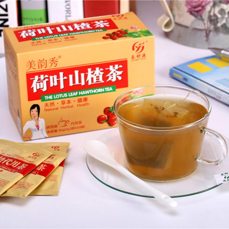 Yuanmei Le Shu Yun Xiu lotus Hawthorn pure natural slimming tea add green health tea substitute<br><br>Aliexpress
