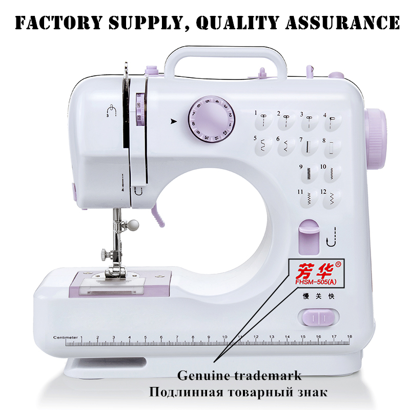 12 Stitches mini Sewing Machine Portable Knitting Machine Multifunction Electric Replaceable Presser Foot maquina de costura