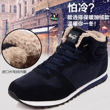 Calidad ventas Hombres Boot mujeres de la Marca de los hombres botas de nieve cómodo negro calidad hombres del tobillo botas de invierno botas de nieve zapatos de envío gratis(China (Mainland))
