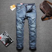 2015 Brand Men's Fashion Jeans,Blue Frayed Embroidery Patch Jeans Men,Retail&Wholesale,High Quality,A2045,Button Fly(China (Mainland))