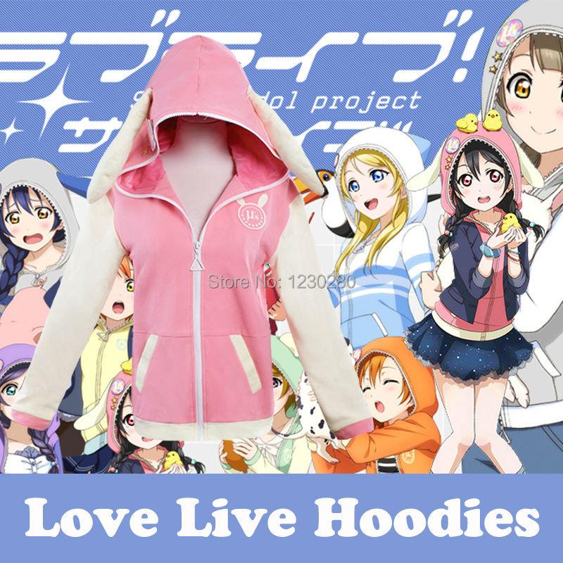 Lovelive Cosplay School Idol Project Kototri Hanayo Honoka Tojo Nico Rin Umi Maki Eli Unawakened Animal Theme Costume Ear Hoodie