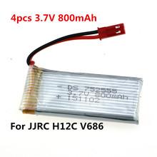 3.7V 800mah battery for JJRC H12C H12 V636 V686 V686G V686J V686K 2.4Gh 4CH 6-Axis UAV FPV RC Quadcopter Drone 4pcs