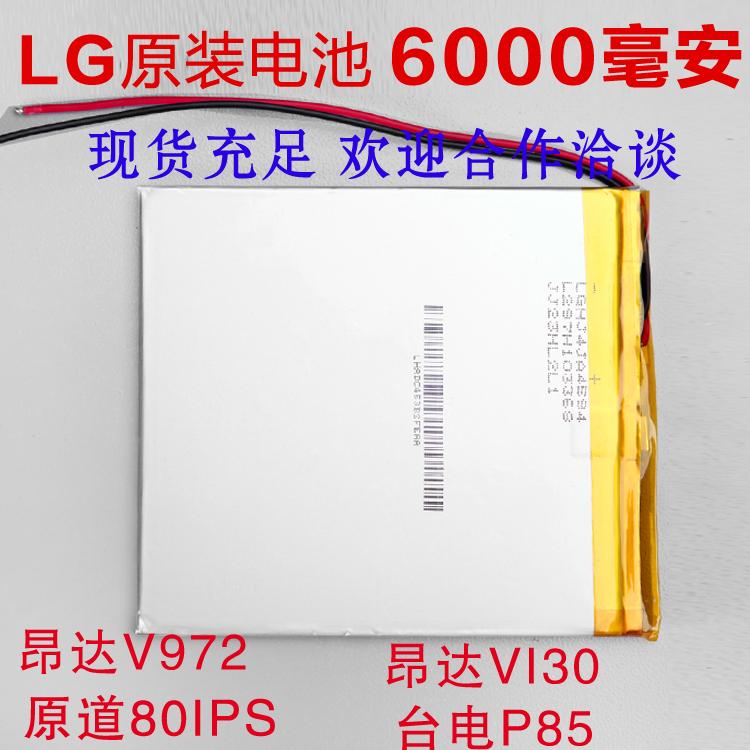 Tablet PC Onda VI30 cell batteries 6000MAH original road N80IPS battery 4593105<br><br>Aliexpress