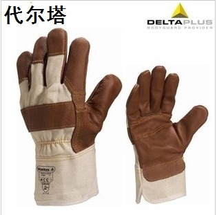 Deltaplus cowhide safety gloves canvas gloves mechanical gloves leather gloves 204605(China (Mainland))
