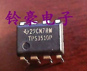 TPS3510P computer monitor chip DIP8 genuine special(China (Mainland))
