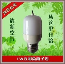 Из светодиодов отрицательный ион очистки воздуха лампа лампы жизнь и охрана окружающей среды 1 Вт / 5 Вт go дыма запах формальдегида