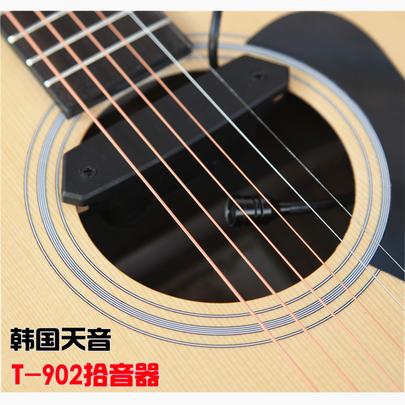 TYIANHUA acoustic guitar pick-up t-902 Dual Mode Guitar Pickups Preamp EQ free shipping(China (Mainland))