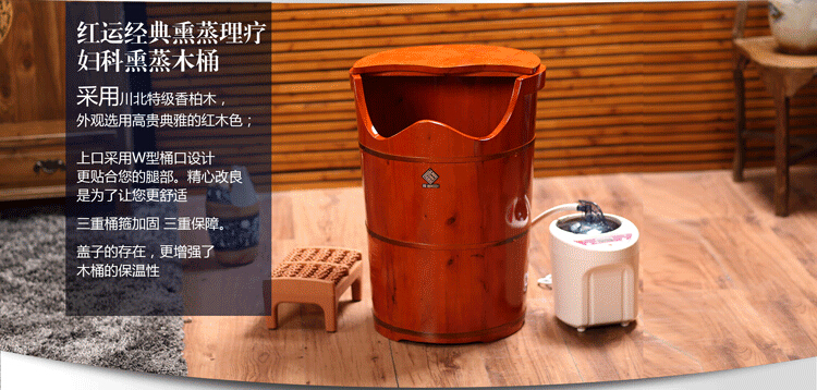 Heightening foot tub feet barrel dipping fumigation fumigation and other gynecological inflammation multifunction barrel(China (Mainland))