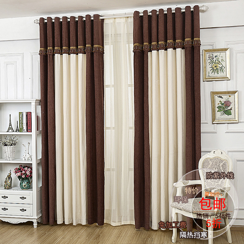 Hang Curtain From Ceiling Shower Curtains for Living Room