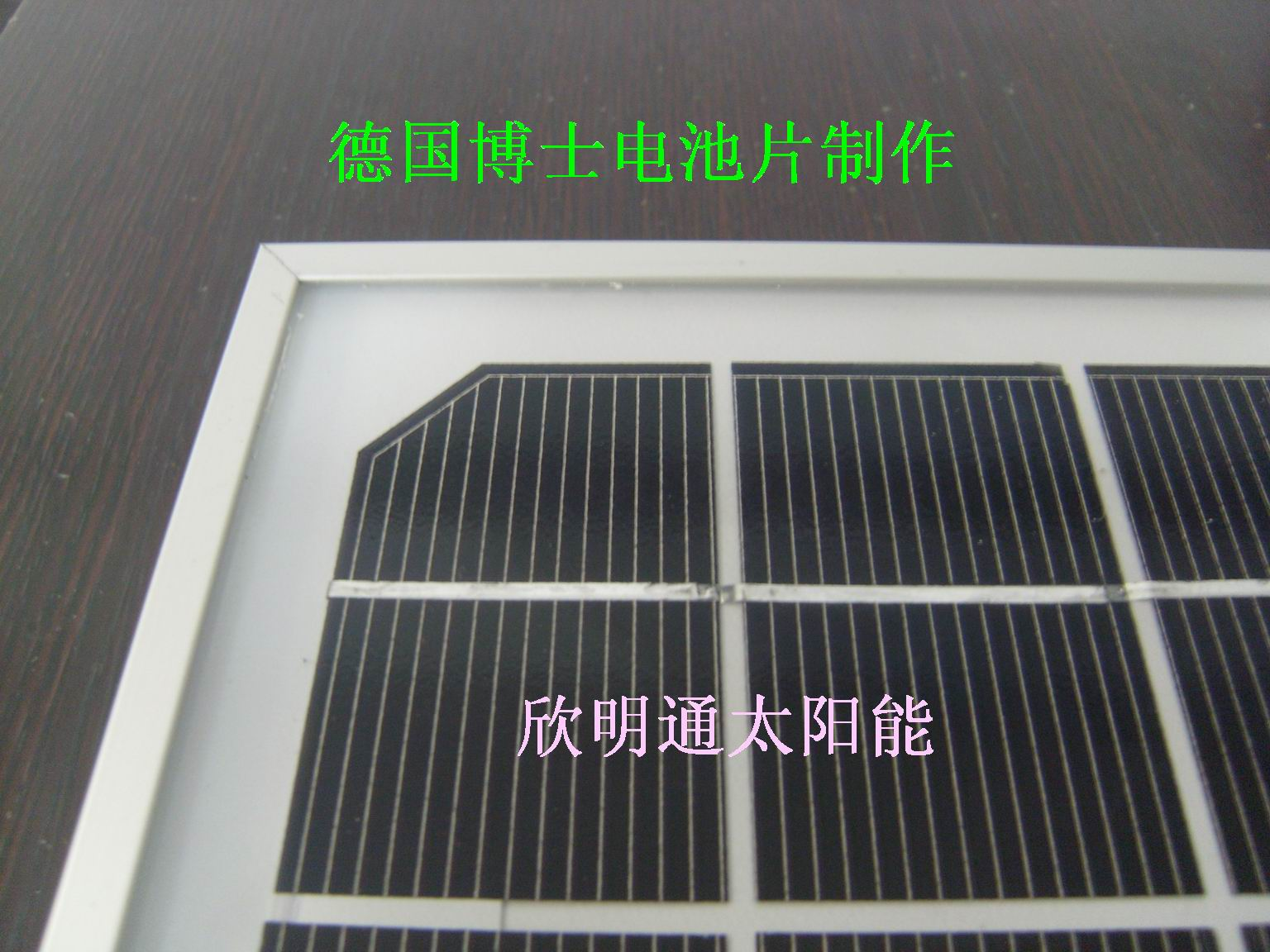 10W monocrystalline solar panel 10W solar panel cells produced hundred percent of German imports(China (Mainland))