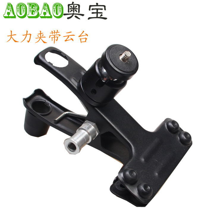 Adearstudio d50 Photography Stand Background Clip Metal Camera Clamp with Spigot Nut(China (Mainland))