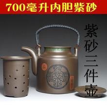 teapot capacity 700ml tea coffee set