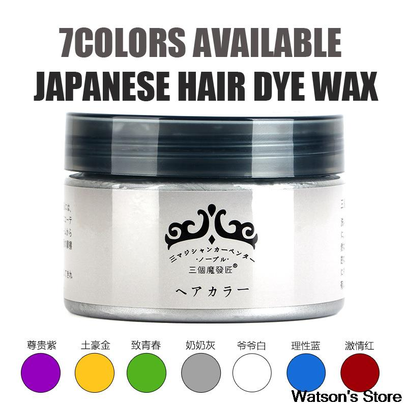 Hair Color Wax Dye One Time Molding Paste Seven Colors