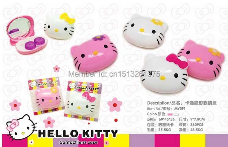 12 x Hello Kitty Contact Lens case Great For Travel Holder Light and Convenient Party Supplies /NEW*(China (Mainland))