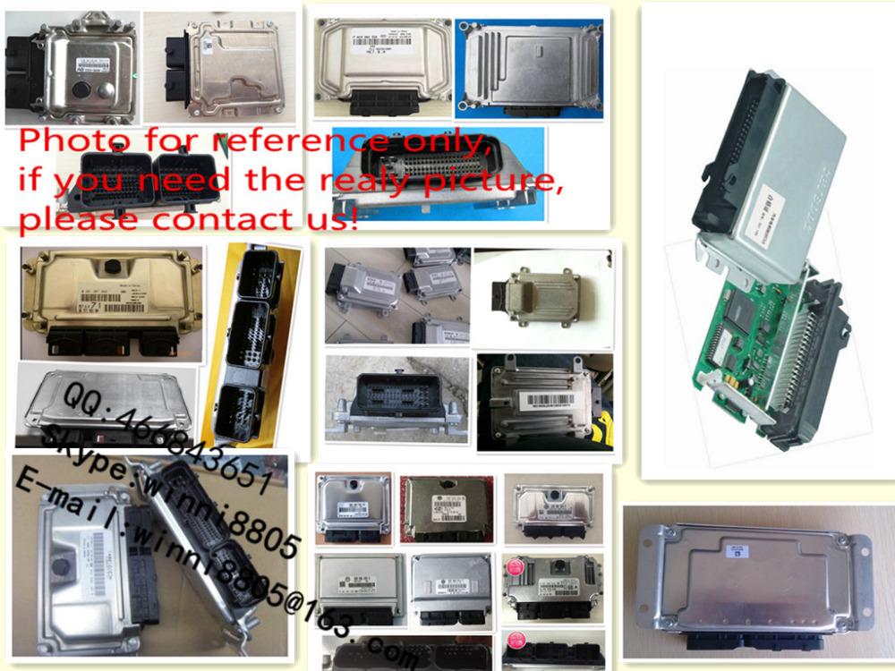 For Jiangnan Alto Wuhan ryoden car engine computer board / car pc / Engnine Control Unit (ECU) / 0261207105(China (Mainland))