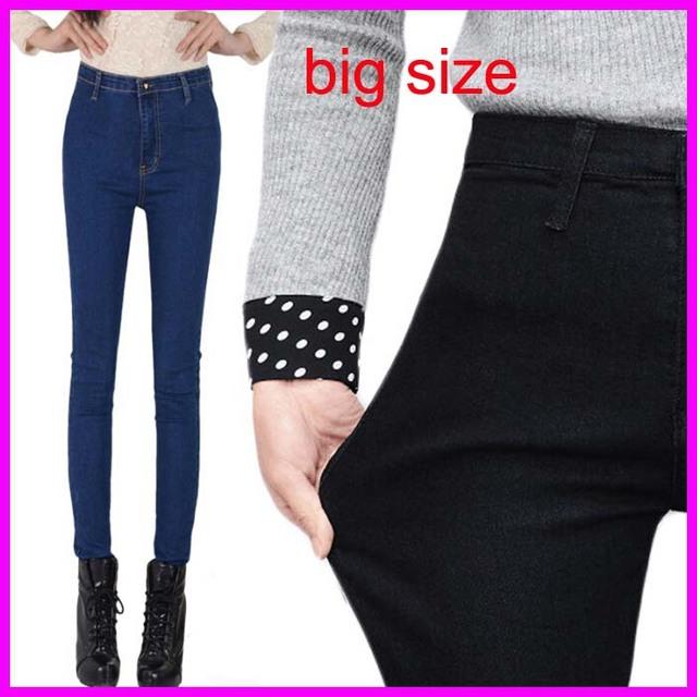 2016 мода высокой талией джинсы женские узкие брюки Большой размер женские джинсы ...