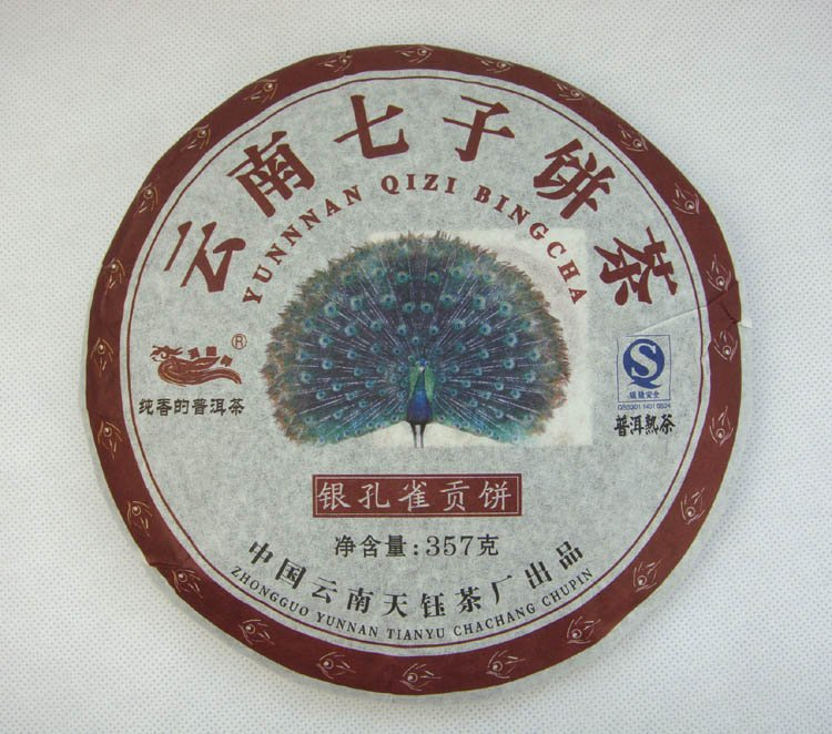 357g Silver Peacock Puerh Tea,2011 year Puer, Ripe,A3PC55, Free Shipping(China (Mainland))