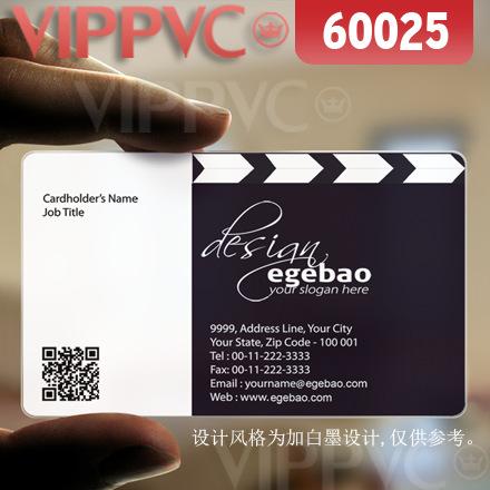 60025 business card express -200pcs matte faces transparent card thin 0.36mm<br><br>Aliexpress