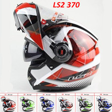 LS2 ff370 capacetes Flip up Motorcycle helmets 370 Full Face racing Helmet double dual lens shield DOT ECE helmet(China (Mainland))