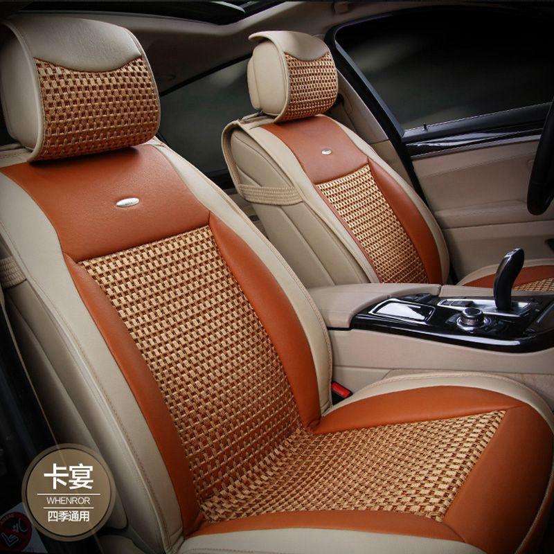 Infiniti fx ex g m car seat viscose summer liangdian four seasons general seat(China (Mainland))