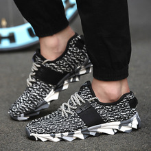 2016 New Arrival Men's Designer Blade casual shoes Breathable Striped Yeezy ShoesTrainers Outdoor Mesh footwear FREE SHIPPING(China (Mainland))