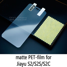 Glossy Clear Lucent Frosted Matte Antiglare Tempered Glass Protective Film Screen Protector For Jiayu S2 Basic Jiayu S2 Advanced