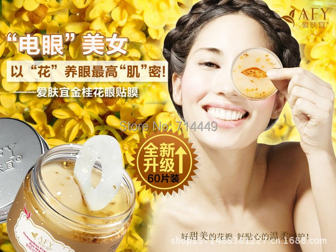 AFY Gold Osmanthus Flowers Eye Mask Sticker Pouch Dark Eye Circles Eyes Wrinkles Remover Moisturizing Anti-Aging Mask Nutritions<br><br>Aliexpress