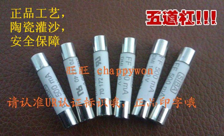 Faith Faith multimeter FT163168 fuse ceramic fuse FF500ma1000V6 * 32<br><br>Aliexpress