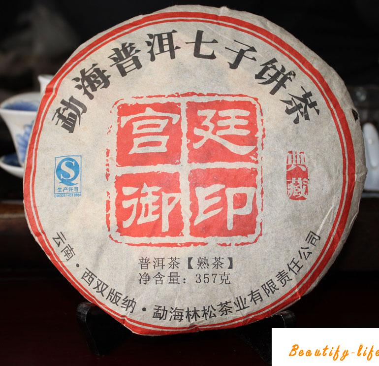 Imperial Seal Pu er Tea Tea Cooked 357 Grams Of Menghai Seven Cake 08 Years Chen