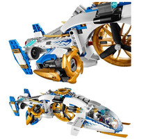 BELA 10223 Ninjacopter Zane Pixal Jet Fighter Glider Warrior Drone Figs Minifigures Building Blocks Toy Compatible With 70724