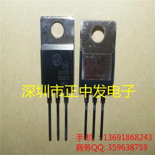 20pcs free shipping Fast recovery diode MUR1620CT U1620 (common cathode 16A 200V) new original(China (Mainland))