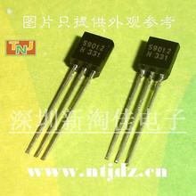 S9012H TO-92 40 / K(China (Mainland))