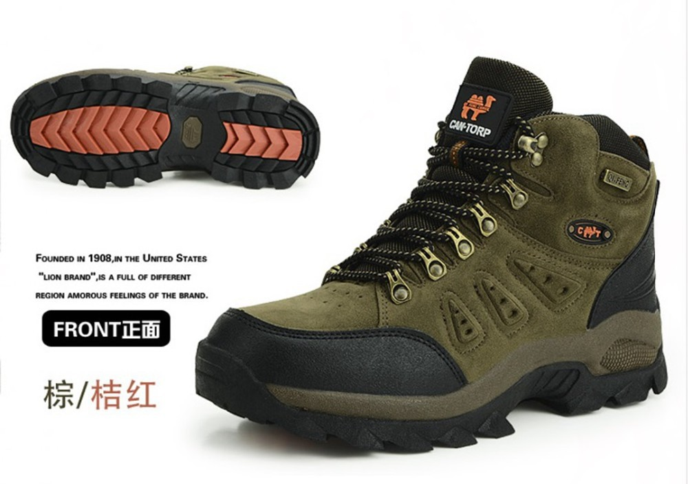 hiking shoes hs34d90 (7)