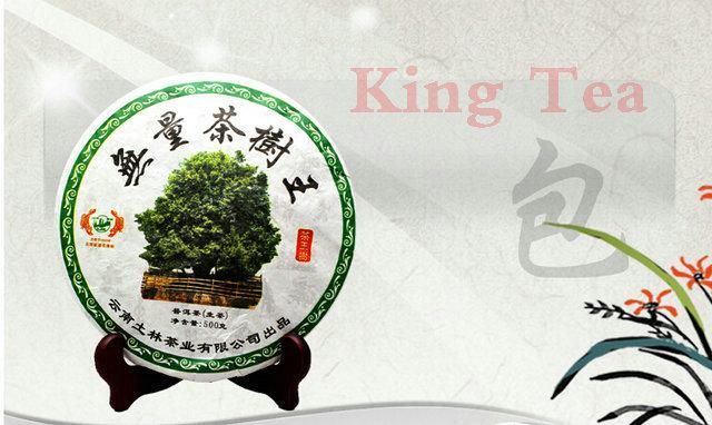 2011 Tu Lin Feng Huang (Cha Shu Wang) Beeng Cake 500g YunNan Organic Puer Raw Tea Sheng Cha Weight Loss Slim Beauty<br>