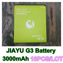 10PCS/LOT 3000mAh JIAYU G3 G3S G3C battery JY-G3 battery for JIAYU G3 Batterie Bateria ACCU AKKU PIL(China (Mainland))