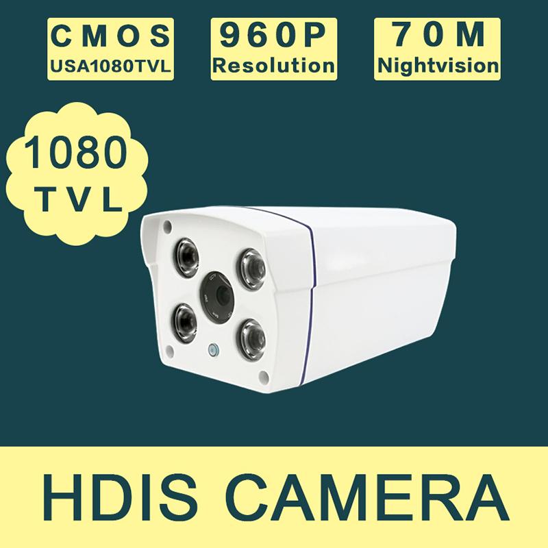 Здесь можно купить  HDS41080UC-B2 1080TVL  Surveillance CCTV Camera Color IR Night Vision CMOS Security Camera 4 Array Lends Outdoor Free Shipping  Безопасность и защита