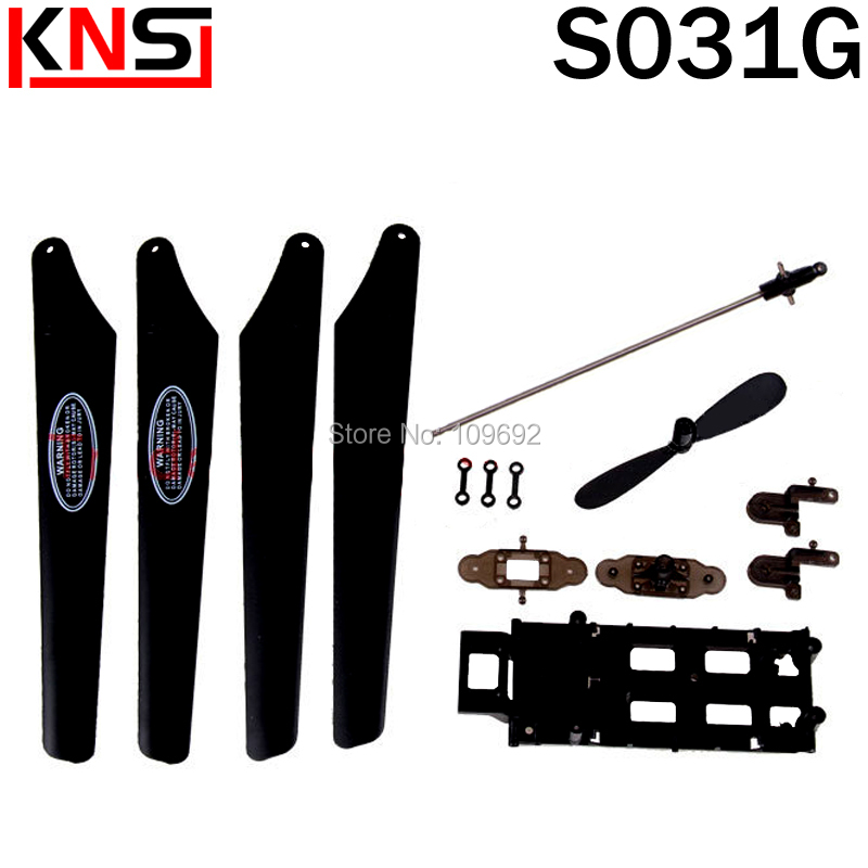 Free shipping Syma s031g Main blades Landing skids + Replacement Complete Quick Wear parts for s031 rc Helicopter(China (Mainland))