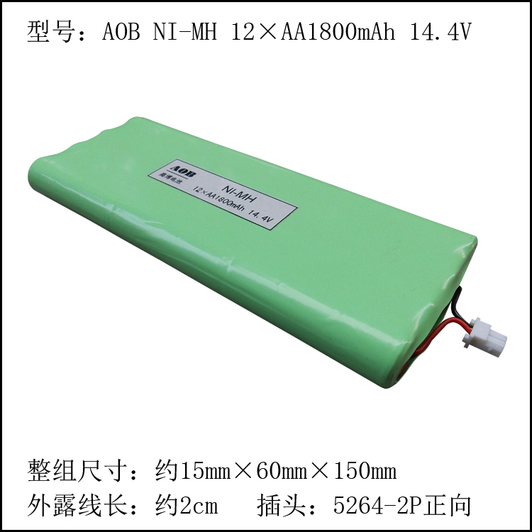 With Plug 12*AA 1800mAh AA 14.4V NI-MH Rechargeable Batteries NIMH Battery Pack For vacuum cleaner(China (Mainland))