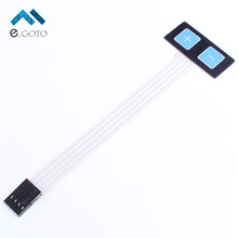 Buy 1x2 2 Key T-Shape Membrane Switch Matrix Keypad Keyboard + Display switch DIY 35.76*15.88mm for $2.26 in AliExpress store