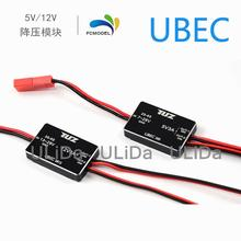 High Quality 5V/12V 3A UBEC Support 2-6S/3-6S Lipo Battery Fully Shielded Anti-interference Voltage Stabilizer(China (Mainland))