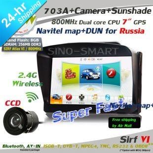 Free Shipping Supernova Sales wireless camera 8GB DUN 256MB DDR3 7inch Car GPS Navigation CPU 800MHz Navitel Sirf VI  portable