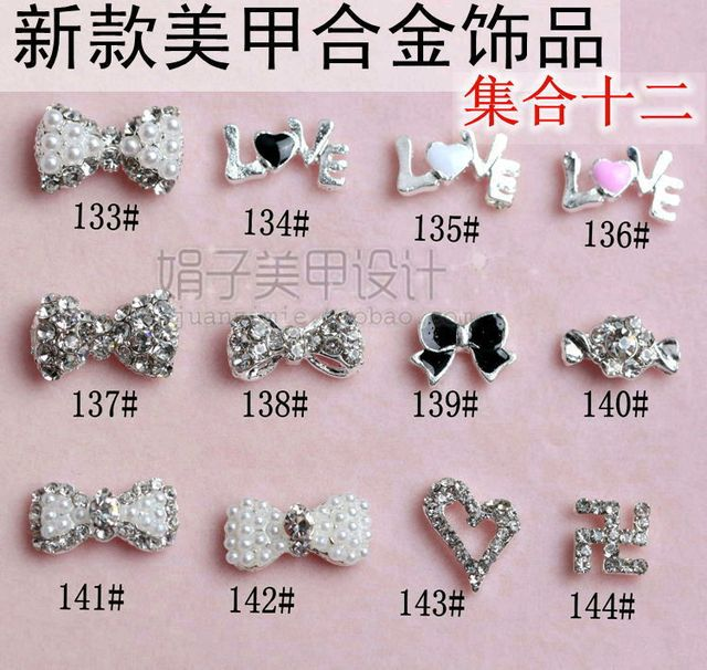 Limited alloy nail art accessories diy false nail crystal armour phone stickers 12
