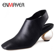 ENMAYER Abnormal Heels Shoes Women Pumps Fashion Platform Pumps Wedding Square Toe Strange Style Causal Shoes Woman(China (Mainland))