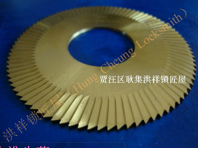 70*1.3*25.4mm key machine 100% tungsten cutter.key cutter.key blade.universal key cutter.(China (Mainland))