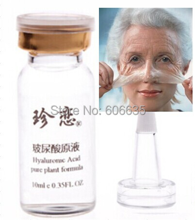 Hyaluronic acid 100% anti wrinkle moisturizing whitening cream face care face essence lifting Free Shipping(China (Mainland))