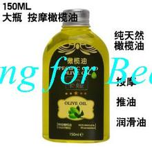 KY SPA sex massage oil olive body care Vegetable safe oil lubricants Multiple effects skin and hair care 150ml sex products(China (Mainland))
