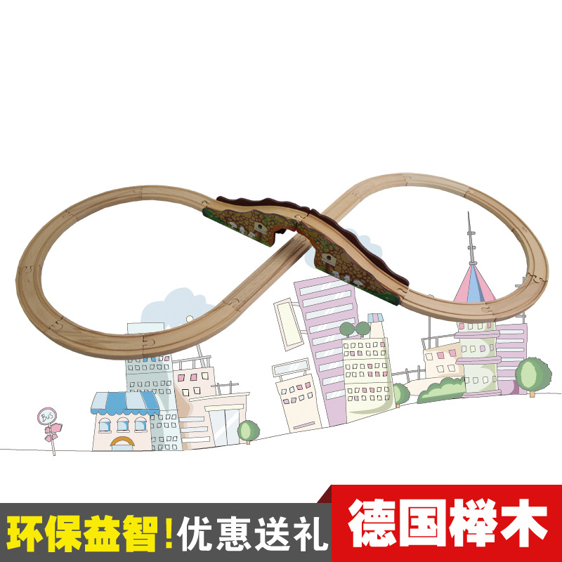 Thomas and Friends --1Set 16PCS 8LOOP Thomas Train Wooden Track Railway 3 Hole Arch Bridge Track Free Shipping(China (Mainland))