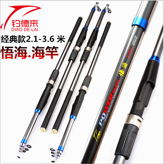 Long shot rod sea cast rod fishing rod 2 1 3 6 meters for Shooting fishing rod