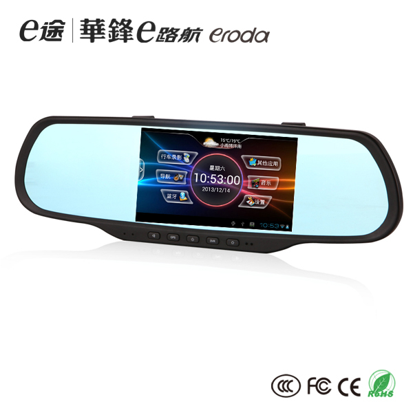 Updated Android OS Car Rear Mirror-G60!! 5inch Rear View Mirror + GPS + DVR + Rearview Camera + Bluetooth + WIFI + Map(China (Mainland))
